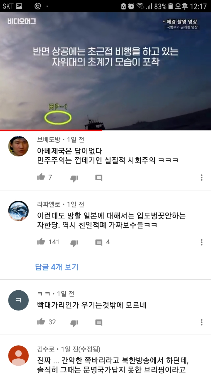 Screenshot_20190107-121756_YouTube.jpg