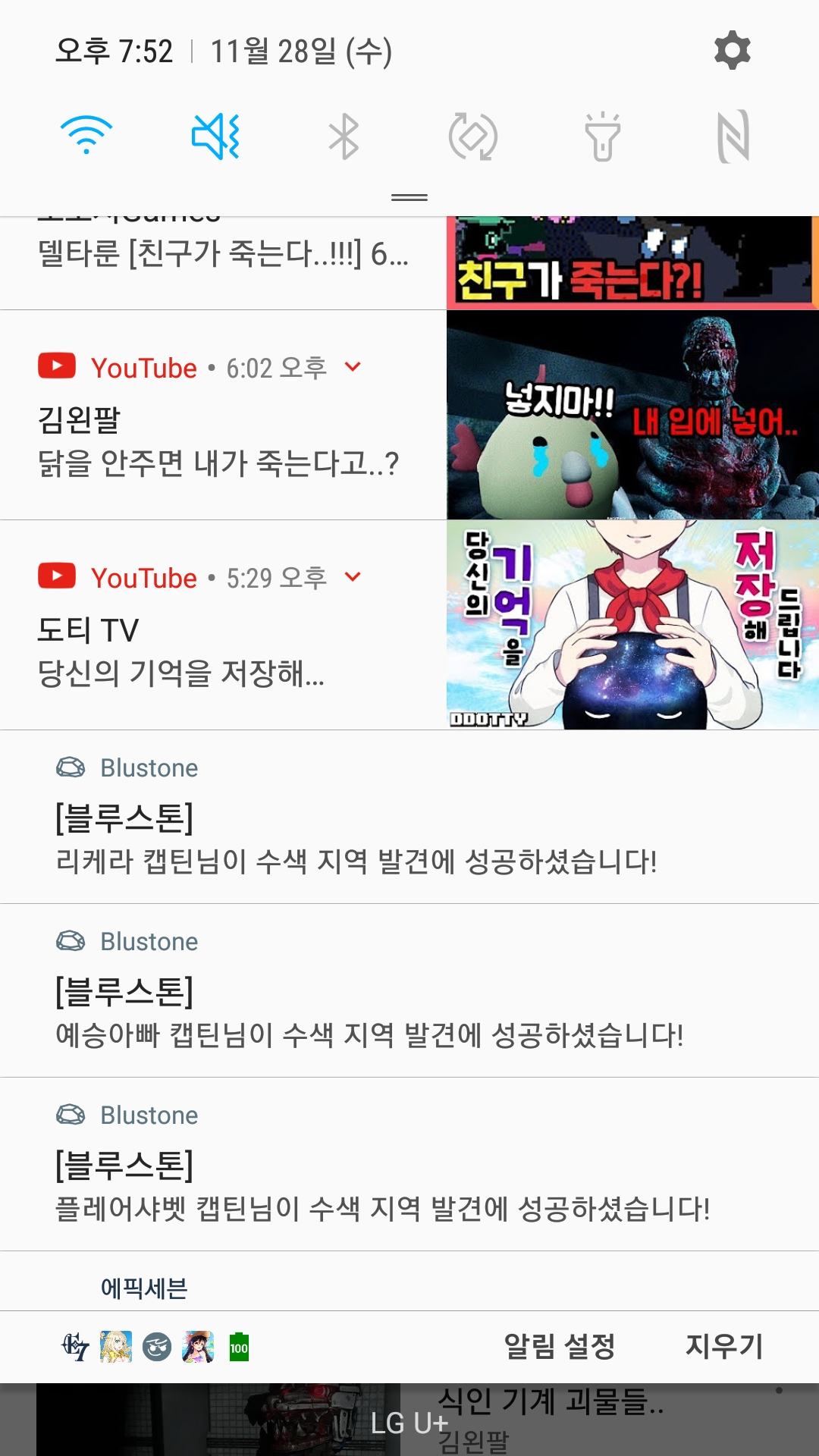 Screenshot_20181128-195248_YouTube.jpg