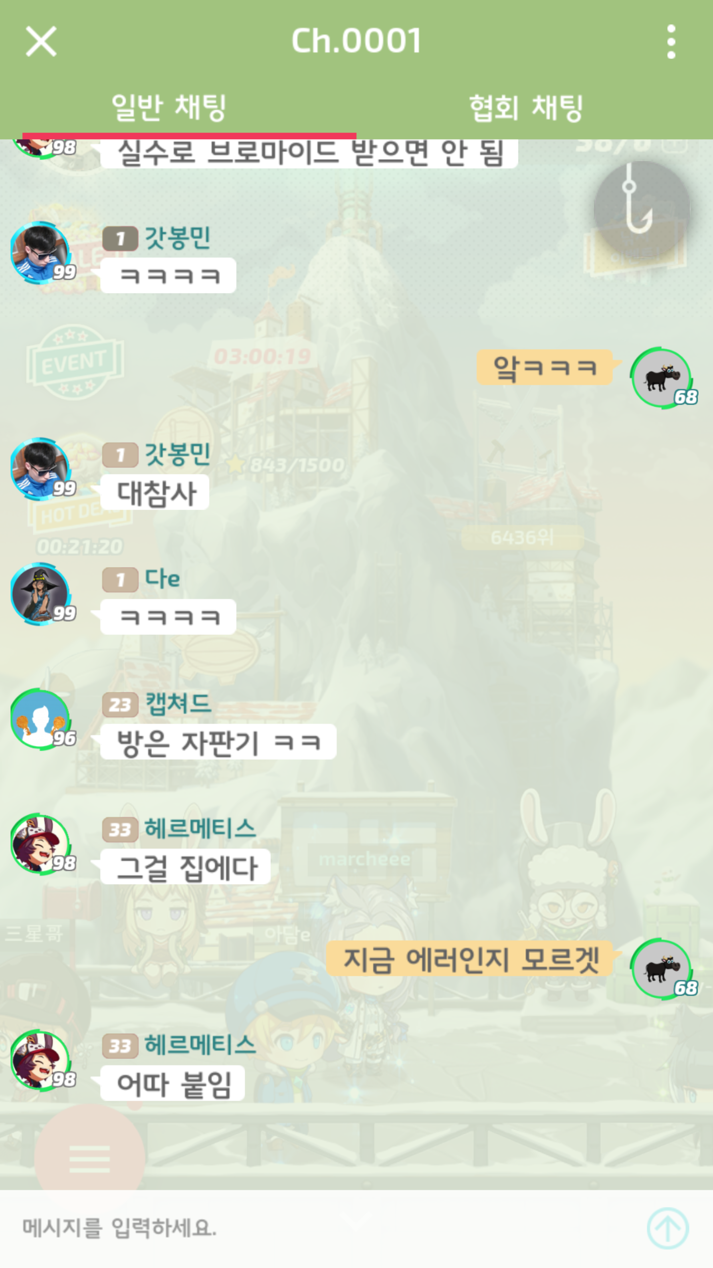 Screenshot_20181209-133310.png