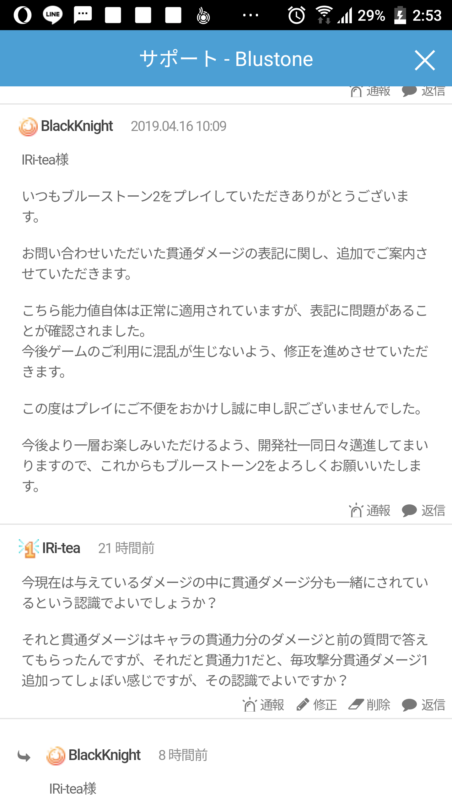 Screenshot_20190418-025334.png