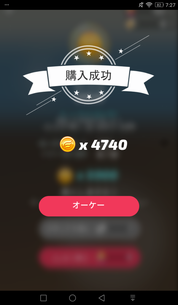 Screenshot_2019-04-08-07-27-27.png