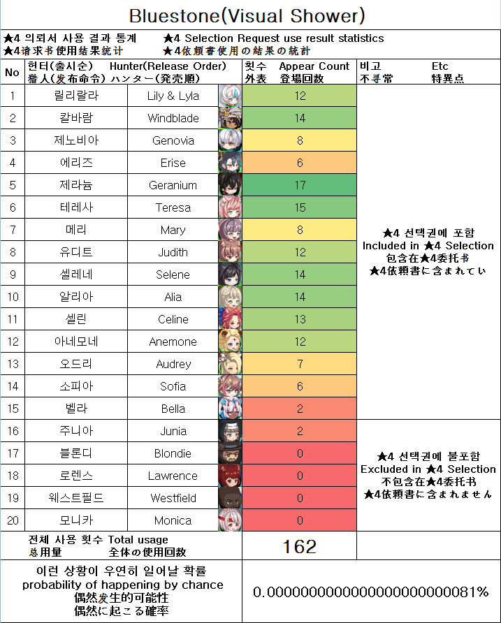 20191224-02.png